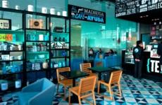 Cielito Lindo Café. Proyecto de identidad corporativa